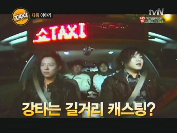 [tvN] 현장토크쇼 택시.E168.101202.박경림2부-토니안1부.SDTV.H264-CHAN[11-39-55].JPG