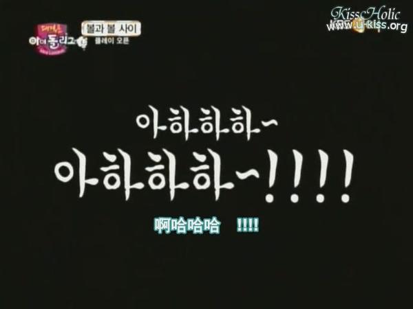 100511 KBS JOY Idol League 02.JPG