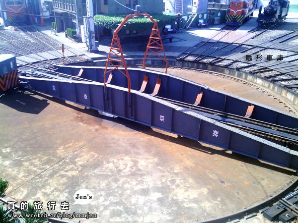 彰化 扇形車庫