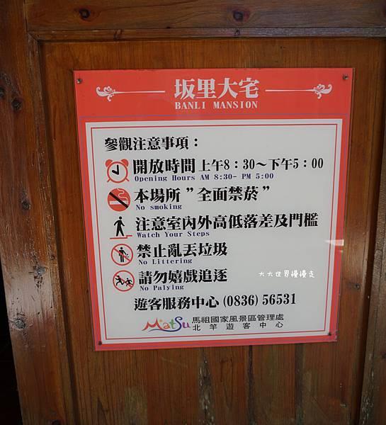 DSC03891_副本