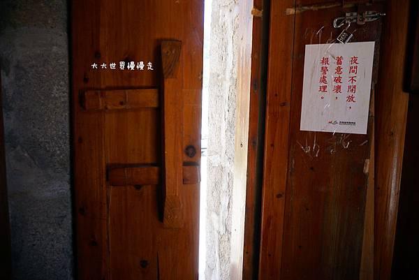 DSC03924_副本