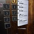 _DSC3781_副本
