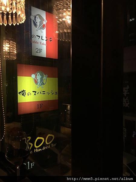 IMG_5450 (コピー).JPG