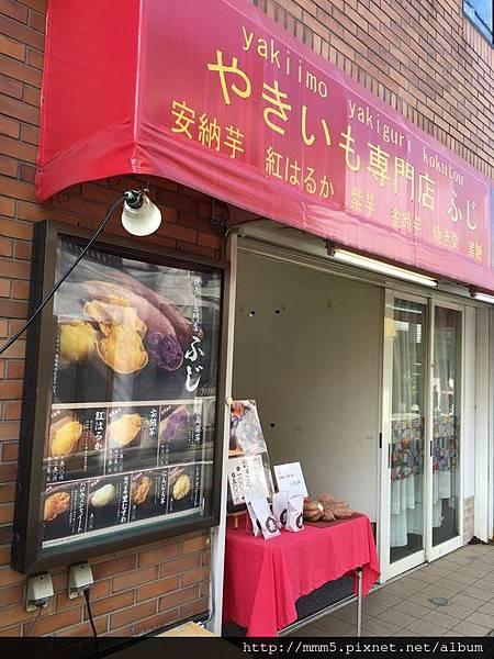 IMG_5512 (コピー).JPG