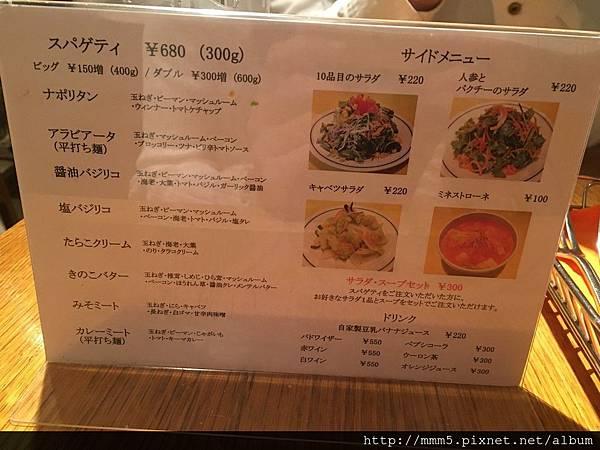 IMG_5550 (コピー).JPG