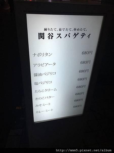 IMG_5560 (コピー).JPG