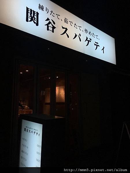 IMG_5562 (コピー).JPG