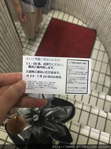 IMG_6825.JPG