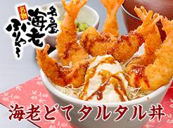 menu_6.png