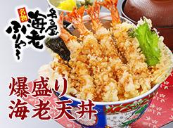 menu_3.png