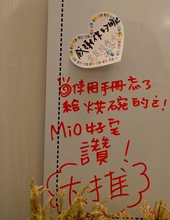 thanks_01.jpg