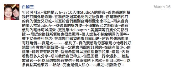 螢幕快照 2013-03-22 上午12.44.22