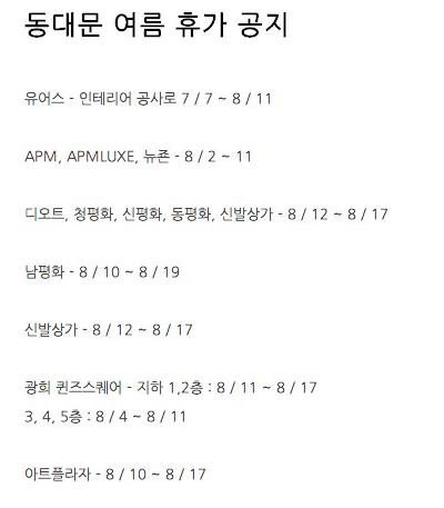 螢幕快照 2013-07-08 下午7.10.05