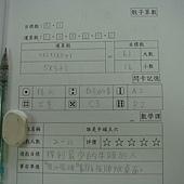 DSC00129(001)