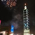 1849913-Taipei_101_on_New_Year_Eve-Taipei.jpg