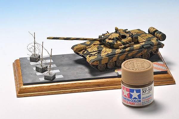 T-72_Libye_7