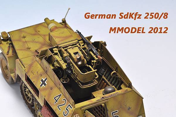 German SdKfz 250-8_MMODEL_2