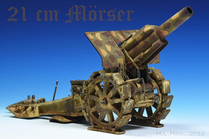 21 cm Morser _HLH_ (11).JPG