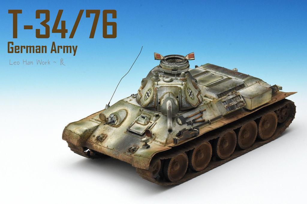 T-34-46-German-leohan_ (4).jpg