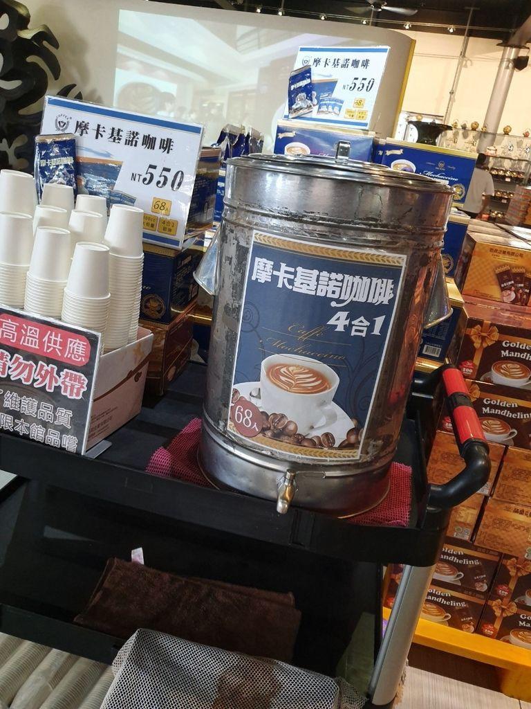 品皇咖啡_190714_0027.jpg