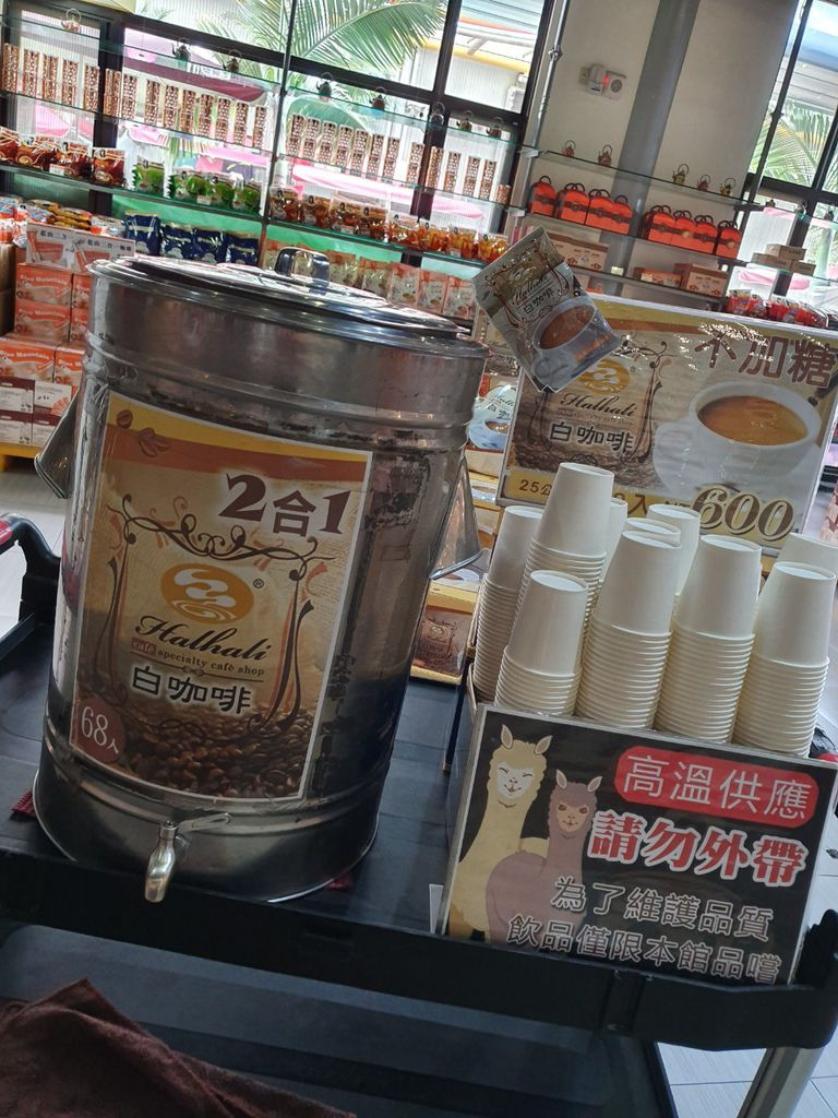 品皇咖啡_190714_0028.jpg