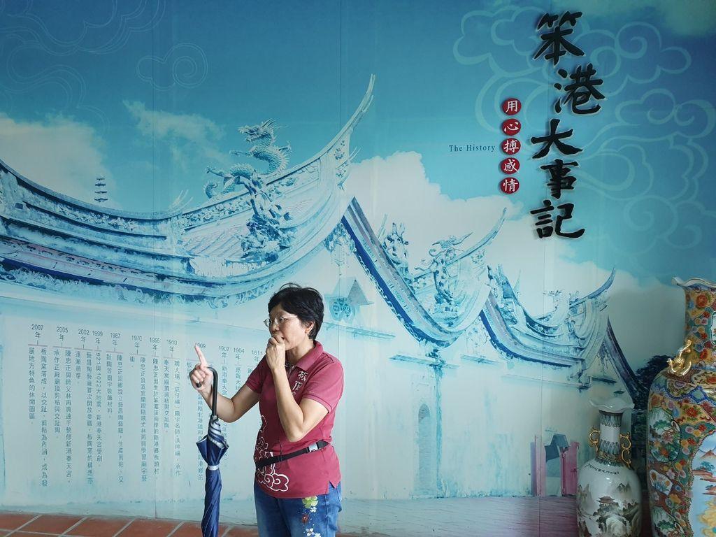 板陶窯_190714_0029.jpg