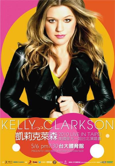Kelly Clarkson凱莉克萊森_台北演唱會.jpg