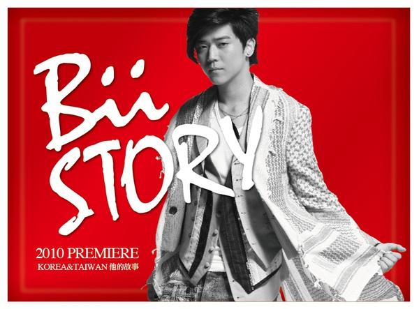 Bii_Story.jpg