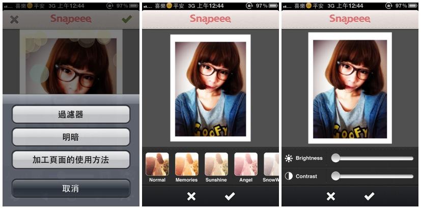 PicMonkey Collage20