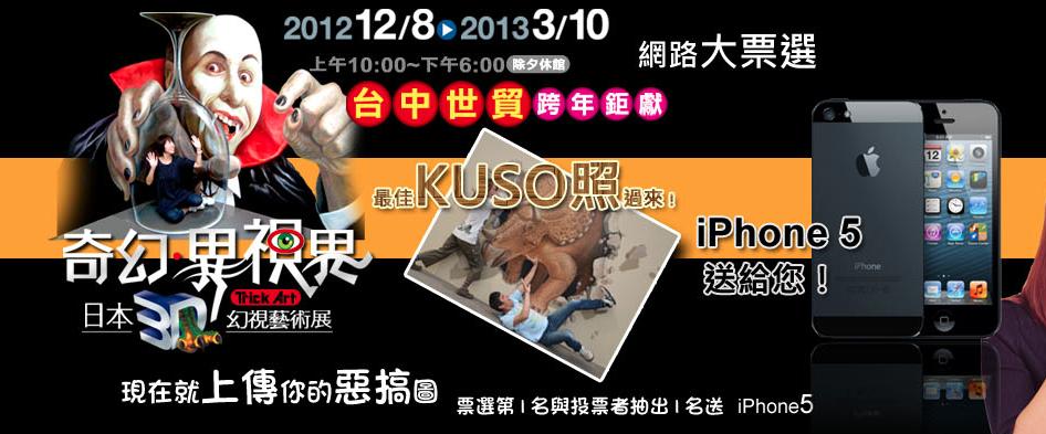 螢幕快照 2012-12-23 下午11.50.42