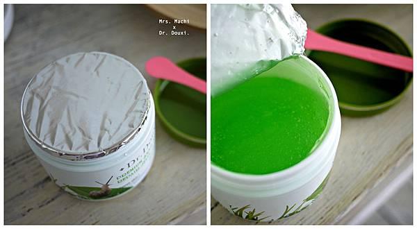 綠色4.jpg
