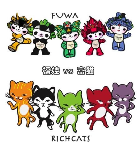 fuwacats.jpg