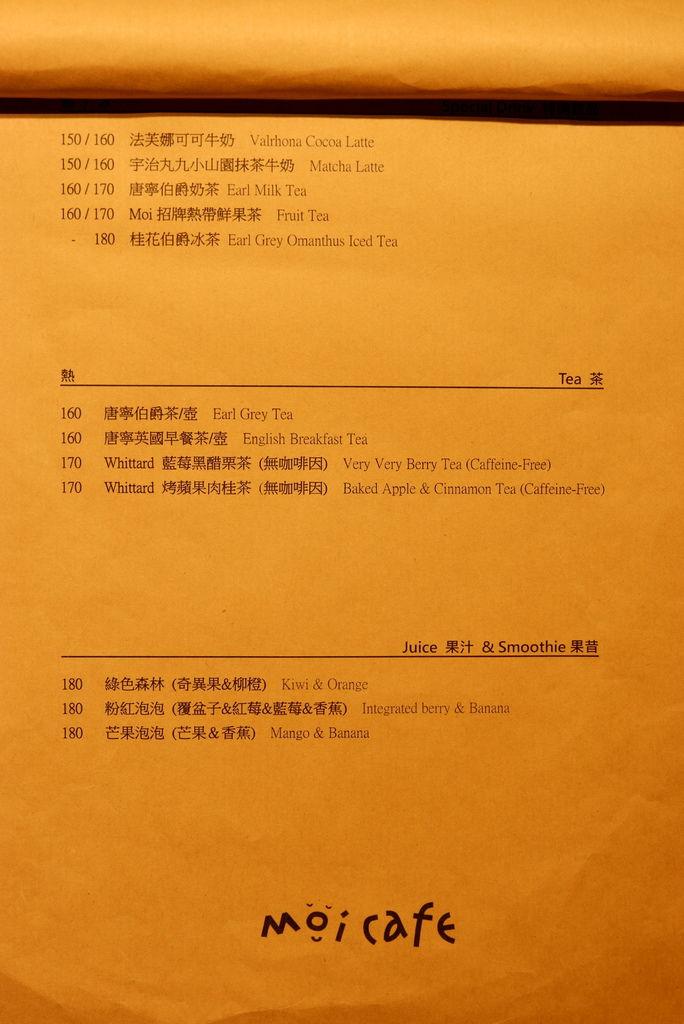 DSCF5200.JPG