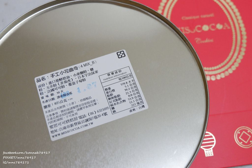 DSCF6390.JPG