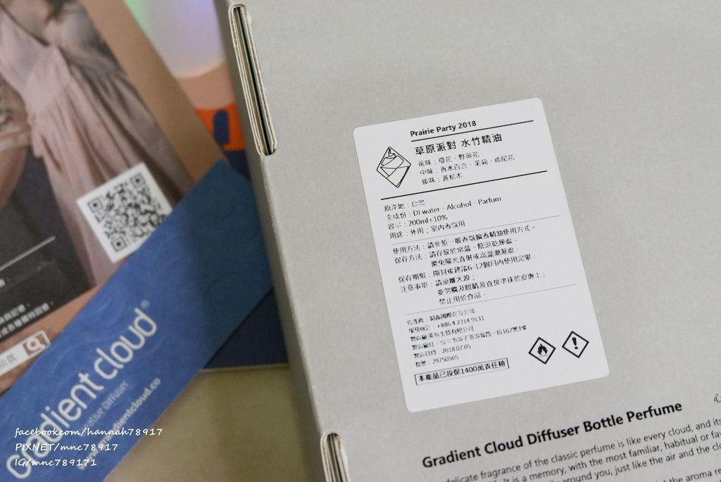 DSCF7133.JPG