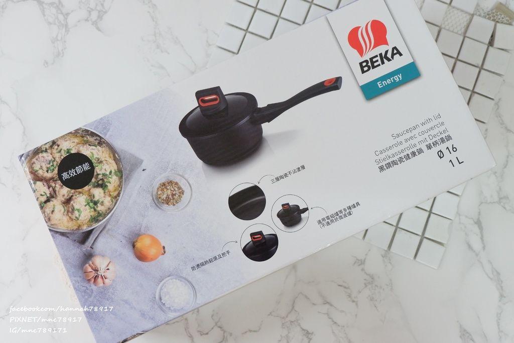 【生活】BEKA,貝卡 Energy黑鑽陶瓷健康鍋系列 單柄附蓋湯鍋(一鍋一蓋) 輕盈耐磨 輕巧湯鍋 小資女最愛