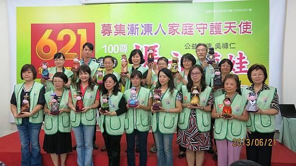 621全球漸凍人日記者會  公益大使吳慷仁與媽祖襪娃志工群合影