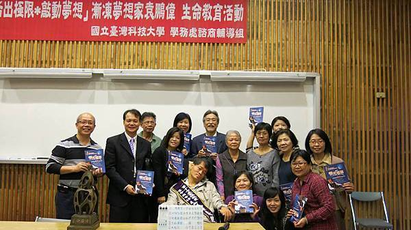 賀!袁鵬偉榮獲周大觀基金會「第十七屆全球熱愛生命獎章」