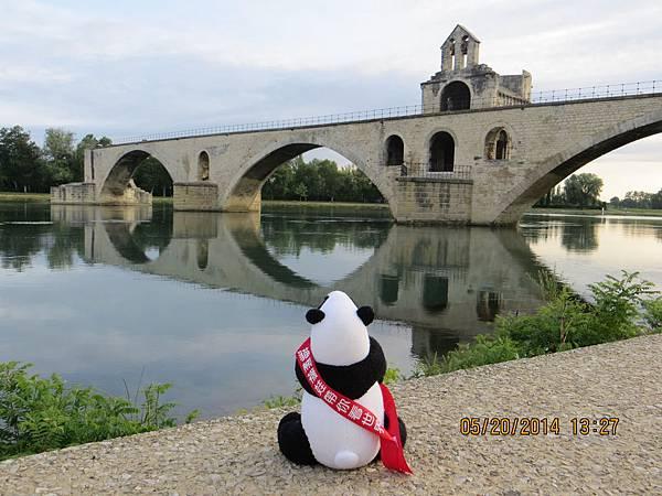 法國教皇城-- 亞威儂斷橋