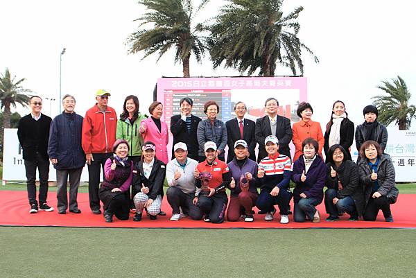日立的受贈,理事長劉延鉅第二排左二與大會貴賓及選手合影