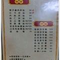 CIMG4101.JPG