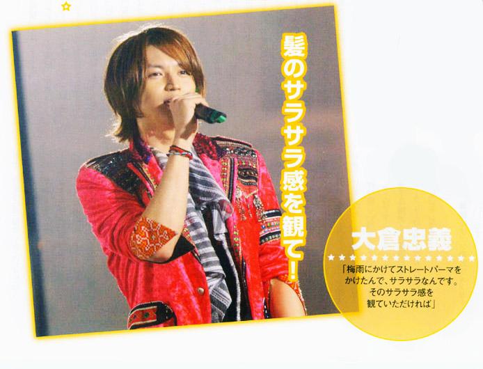 onlystar0615-倉.jpg