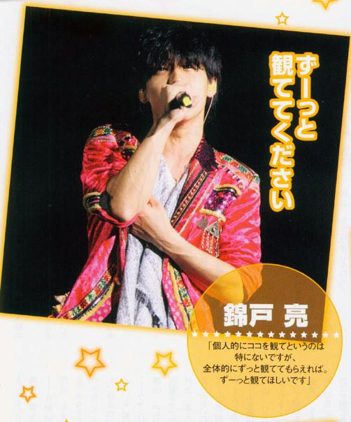 onlystar0615-亮.jpg