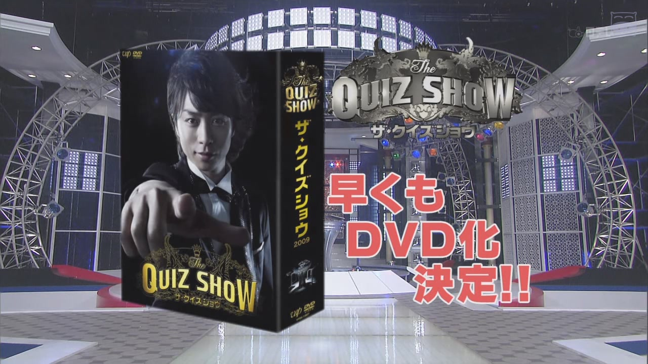 [SUBPIG][The Quiz Show 2 ep10 finale][(062710)16-57-51].JPG