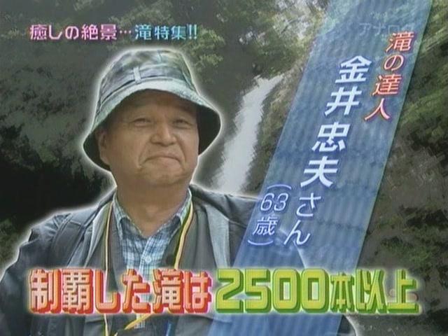 090620 Can!ジャニ[(003232)15-07-42].JPG