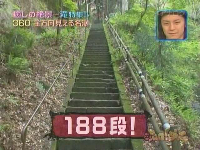 090620 Can!ジャニ[(005780)12-18-43].JPG
