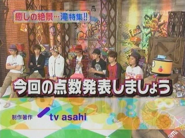 090620 Can!ジャニ[(042570)12-51-49].JPG