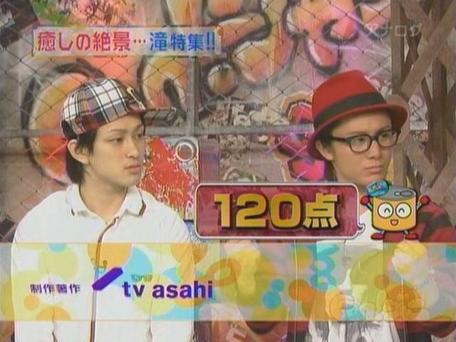 090620 Can!ジャニ[(042639)12-51-52].JPG