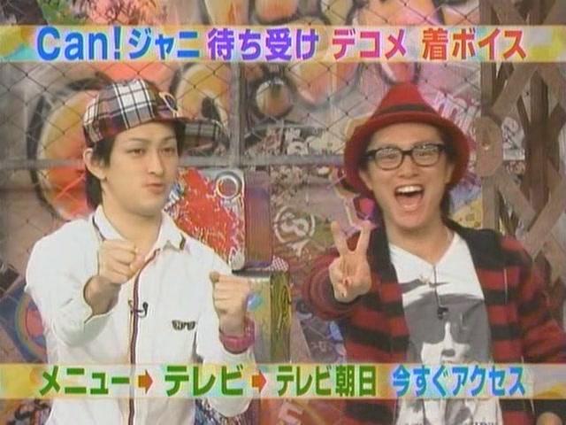 090620 Can!ジャニ[(042724)17-51-19].JPG
