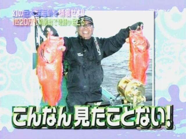 2009.07.04 Can!ジャニ[(005853)19-28-54].JPG